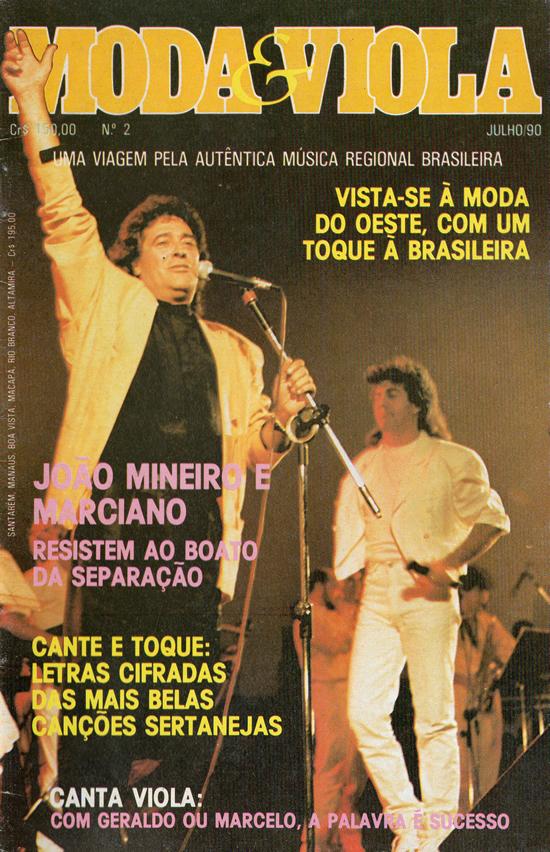 cd gian e giovani 1990
